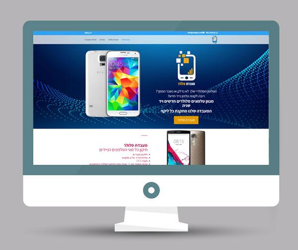 mobileweb3